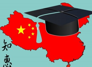 china_education